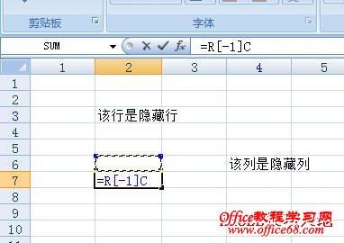 如何查看Excel中隐藏行和列中的数据3