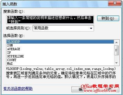非常好用的 PDF转换成Word 免费软件下载5