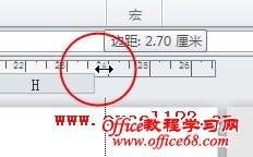 "Excel""页面布局""视图中的一些操作技巧5"