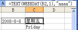 Excel如何根据日期自动计算星期