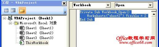 Excel如何彻底隐藏工作表_Office教程学习网