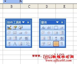 Excel控件工具箱为灰色的几种解决方案1