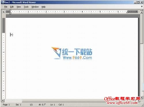 Microsoft Word Viewer 2007(简体中文版)免费下载2