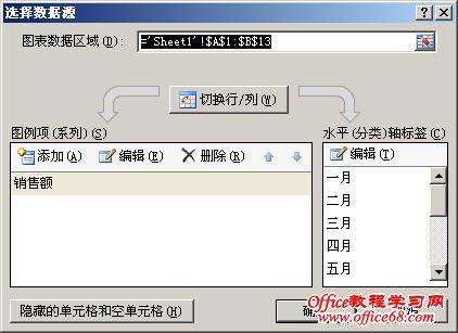 Excel2007中的图表向导在哪里?3