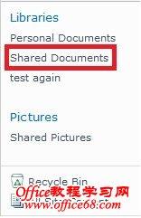 让团队合作更紧密:SharePoint上的OneNote使用教程4