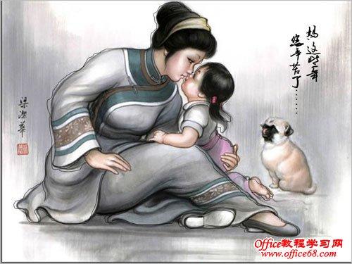 温馨感动母亲节PPT幻灯片 免费下载1