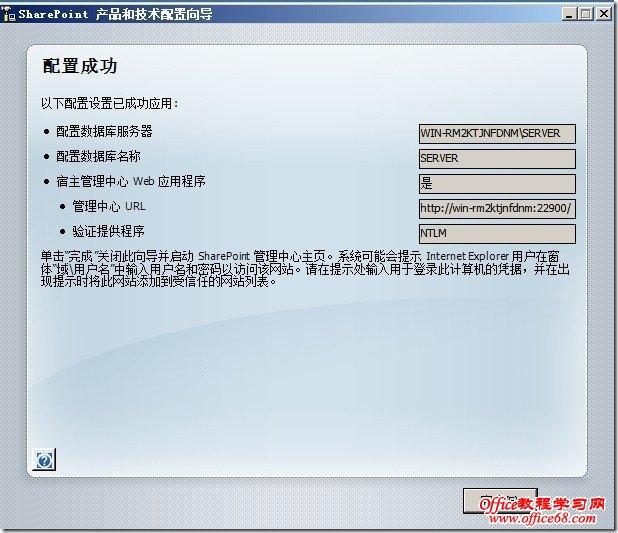 Microsoft SharePoint Server 20072