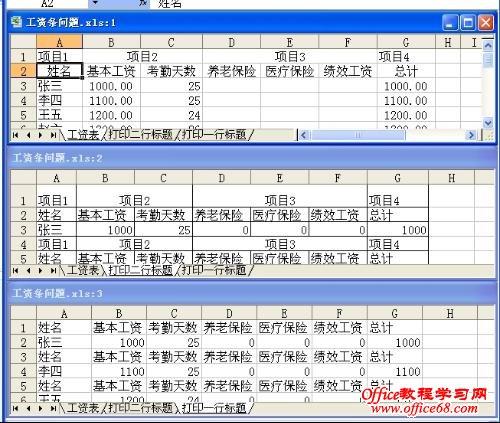 Excel格式的商品销售日报表模版 免费下载3