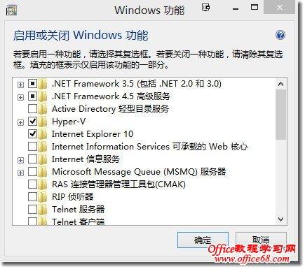netframework3.5.win8的iso系统镜像是包含了