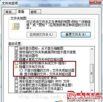 Win7更换壁纸提示出现内部错误解决