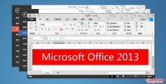 Microsoft Office/visio/Project 2013 简体中文版下载大全