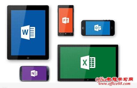微软发布Office365教育云服务,其在线版免费开放