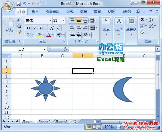 拖动鼠标在Excel里面绘制出图形