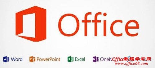 Office 2013 各国语言版以及语言包汇总下载大全