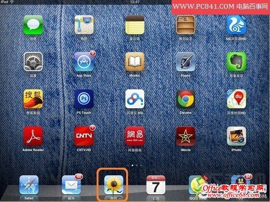 iPad/iPad mini截图技巧