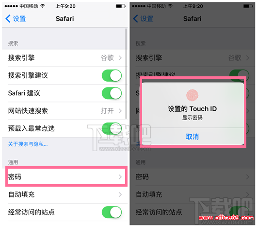 ipad怎么充不上电_iOS设备Safari已保存密码怎么删除 iPad上删除Safari已保存密码教 ...