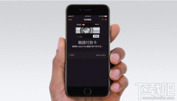 Apple Watch如何使用Apple Pay完成支付