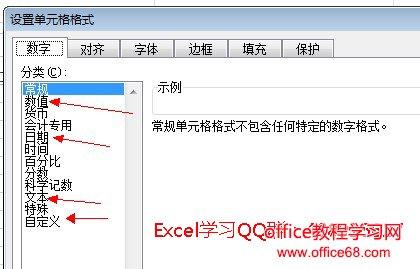 Excel表格常用快捷键大全含快捷键操作演示(二)
