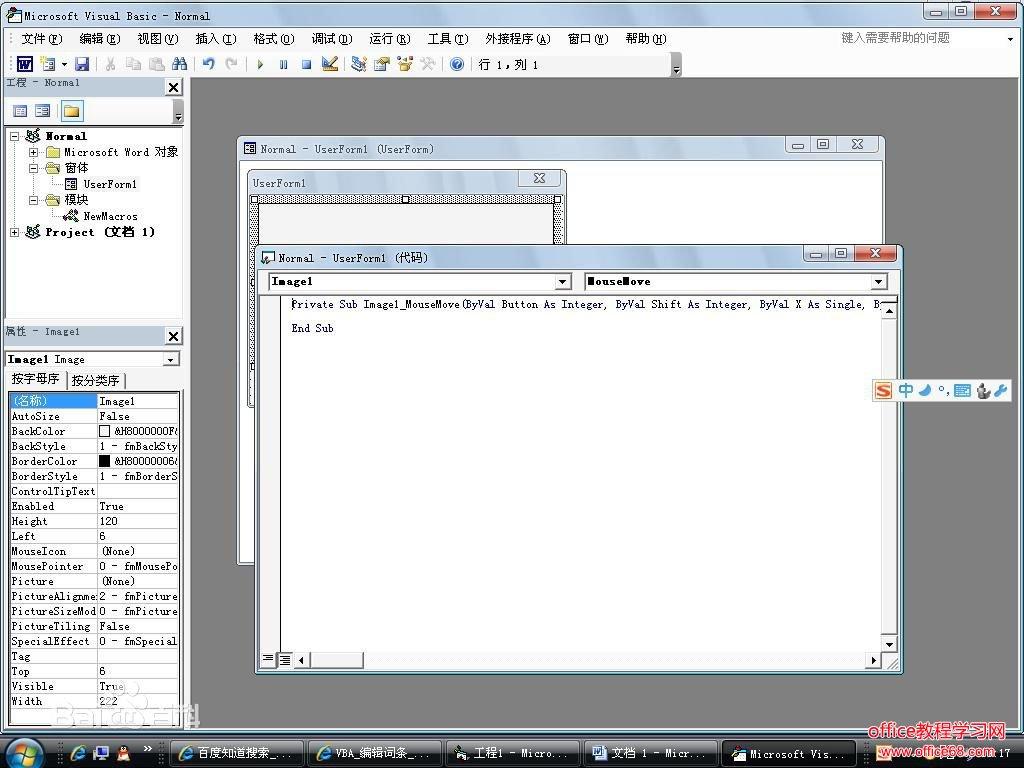 VBA是什么 Excel怎么录制宏入门视频教程