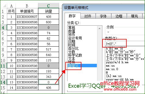 Excel表格常用快捷键大全含快捷键操作演示(三)
