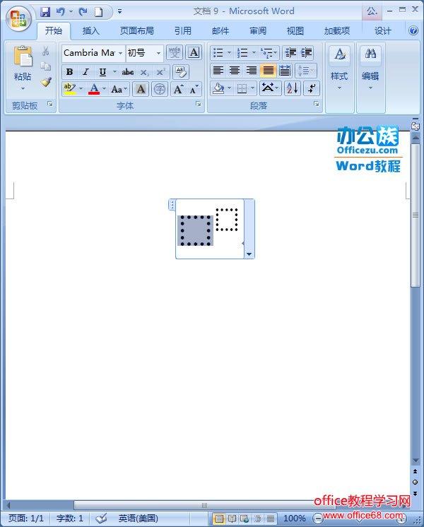 方框中输入文本
