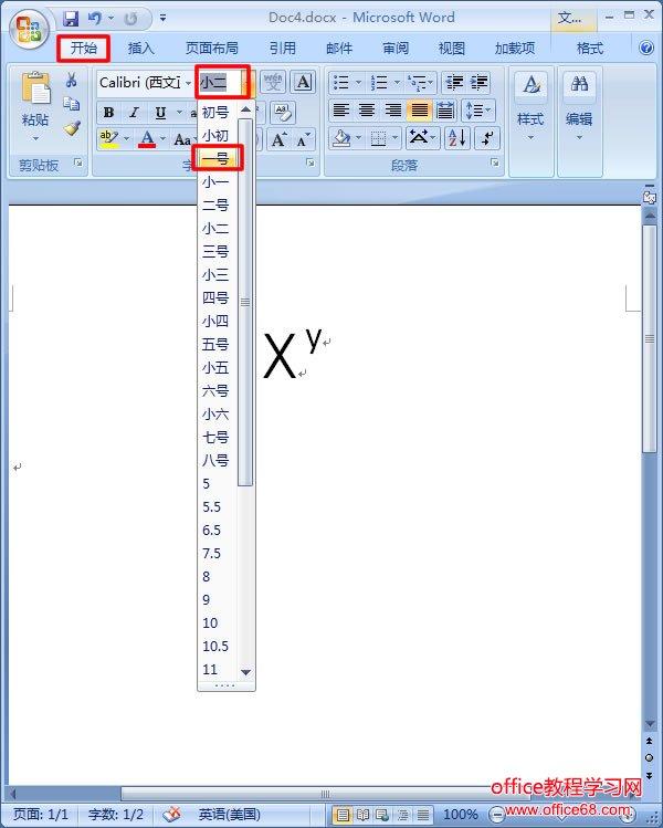 调整字体大小和位置