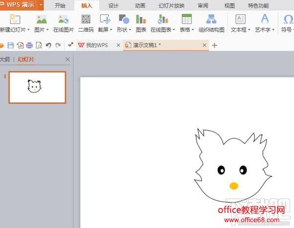 PPT画一个可爱的小猫实例教程_Office教程学习网