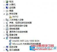 Win8系统3G上网卡不能拨号上网怎么办?