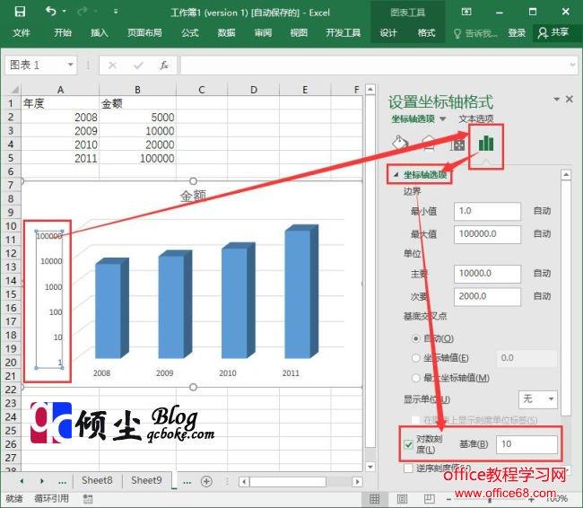 在Excel2016里让图表中相差悬殊的数据清晰显示的方法2