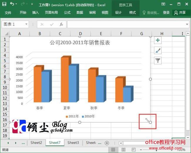 Excel 2016中调整图表大小的几种方法图解教程1