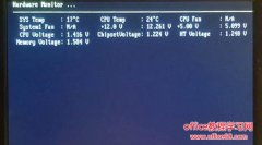 电脑开机提示Hardware Monitor的解决方法