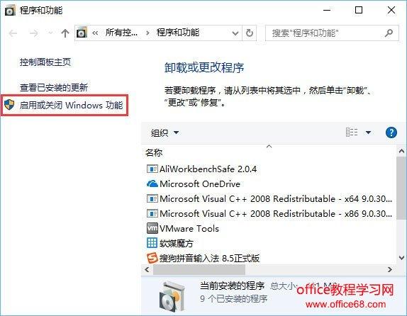 inetpub是什么文件夹?Win10怎么删除c盘下的inetpub文件夹?