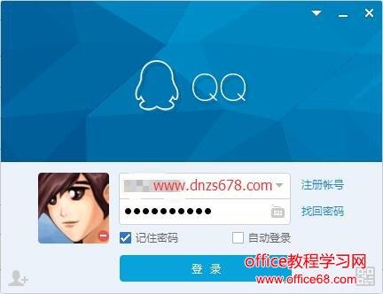 QQ登录时错误码说明及解决办法 教程 第1张