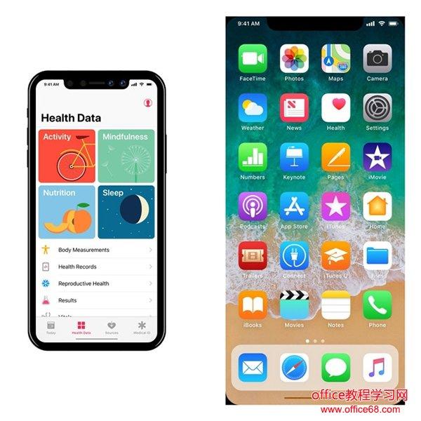 iPhone 9屏幕多大尺寸
