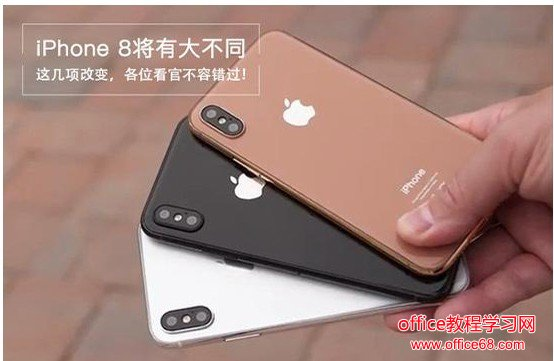 iPhone 8配置怎么样
