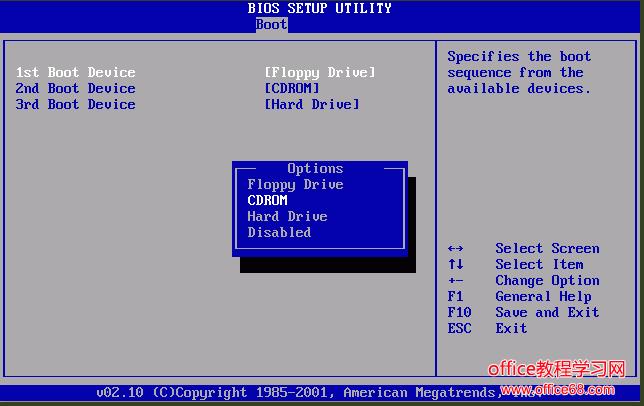 BIOS启动设置