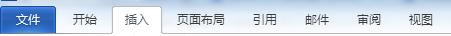 电脑中怎么输入汉语拼音声调? 三联