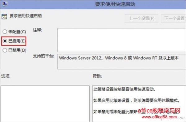 不换SSD:这一招让Windows 10开机速度爆表