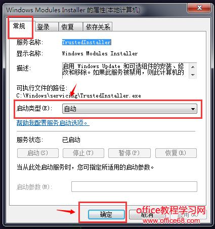 "iTunes安装时出现""安装汇编""错误该怎么办?iTunes""安装汇编""错误解决方法"