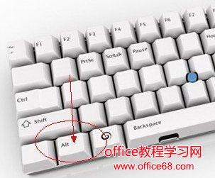 Shift、Ctrl、Alt键在WORD画图中的妙用
