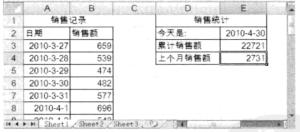 拆分Excel日期