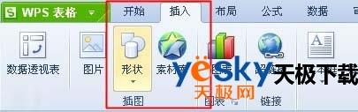WPS表格教程  如何在WPS表格中添加文字说明
