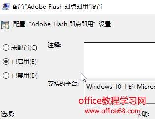 win10 edge浏览器不能看视频该怎么办?Edge播放视频黑屏的解决方法