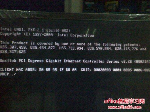 win7开机幕界面出现CLIENT MAC ADDR的原因和解决方法