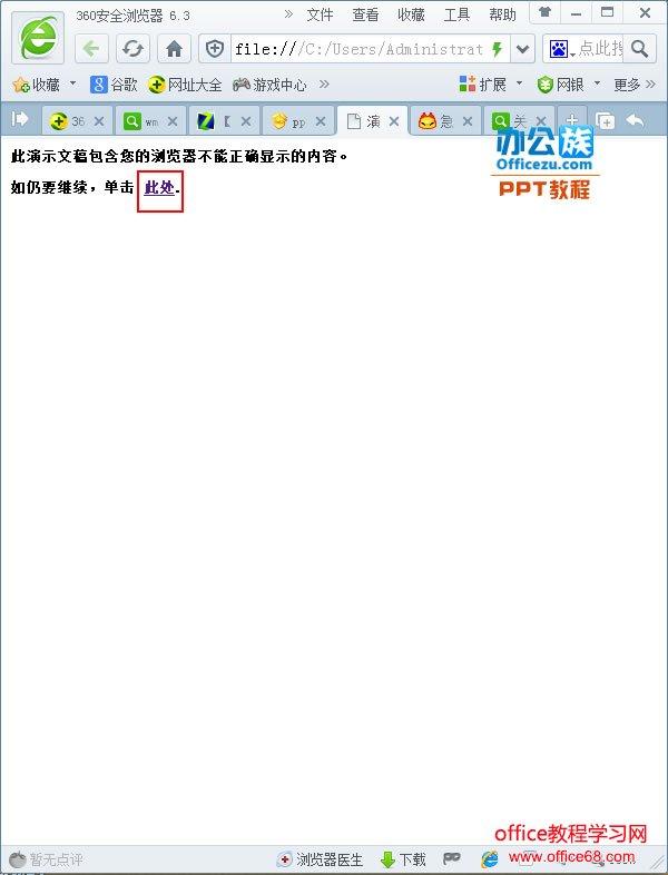 双击生成的html格式的文件