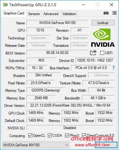MX150显卡和GTX1050哪个好