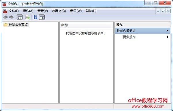 Win7系统ie证书错误怎么解决