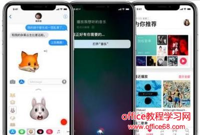 iphonex充电注意事项