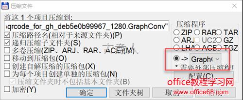 Graphic Converter