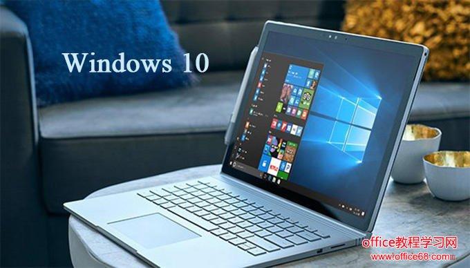 小白电脑实用技巧——巧用WIN10虚拟桌面提高工作效率